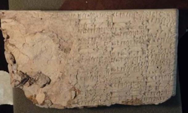 A cuneiform tablet illegally imported by Hobby Lobby in 2007. (Bluerasberry / Public Domain)