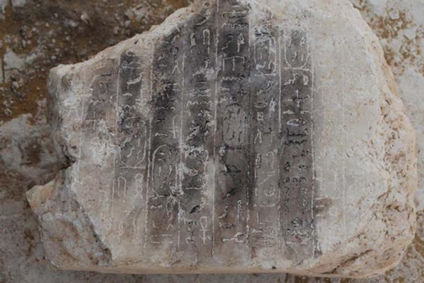 The alabaster block with ten hieroglyphic lines