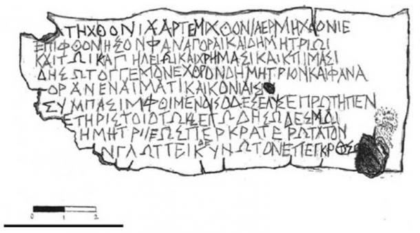 A drawing of an example of an ancient Greek curse tablet.