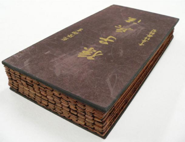 """A Chinese bamboo book, copy of The Art of War. The cover also reads """"乾隆御書"""", meaning it was either commissioned or transcribed by the Qianlong Emperor."""