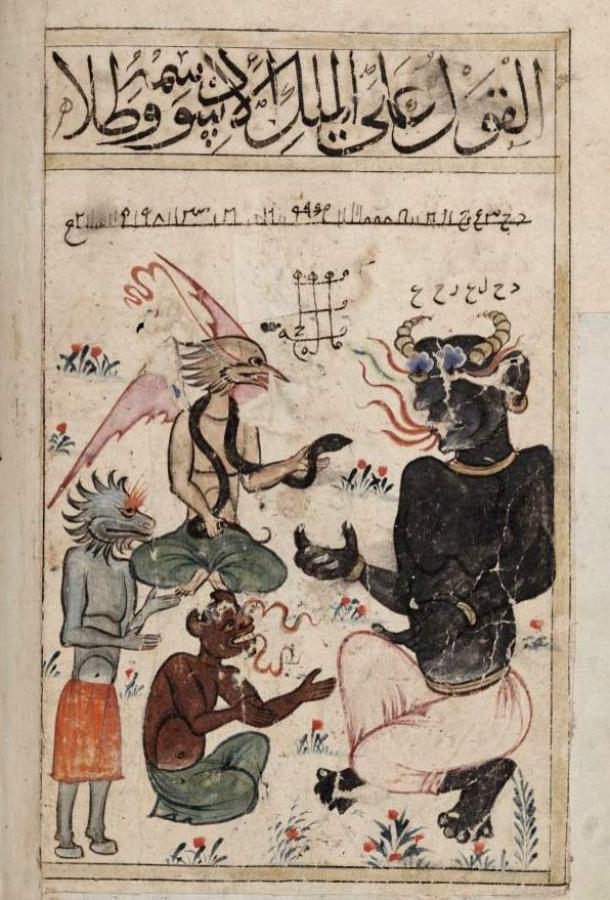 The black king of the djinns, Al-Malik al-Aswad, in the late 14th century Book of Wonders