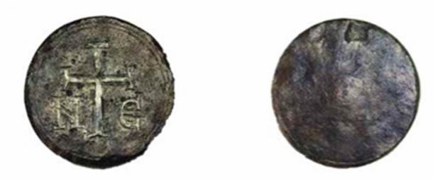 El peso de bronce es extremadamente raro. (G. Cinamon & Y. Lerer)