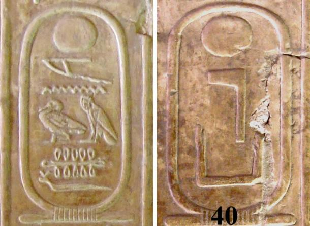 [left]The cartouche of Merenre Nemtyemsaf II on the Abydos king list. (CC BY 3.0) [right] The cartouche of Netjerkara, from the Abydos King List. (CC BY 2.5)