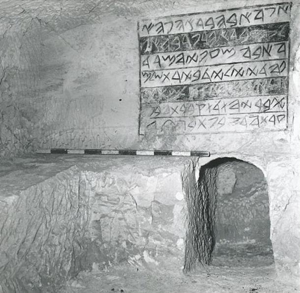 A photo of the Abba Cave.