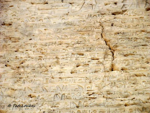 "A close-up of one of the sixteen Boundary Stelae that Akhenaten erected to demarcate the limits of the sacred territory of Akhetaten. Foundation Decree ""Stela U"" reveals the king's reasons for shifting the capital, his intensions to be buried in a crypt in the cliffs there; and his extraordinary love for the Aten. Tell el-Amarna."