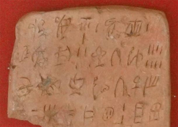 Cropped closeup of a Linear A tablet found at the Minoan palace of Zakros. (Olaf Tauch / CC BY 3.0)