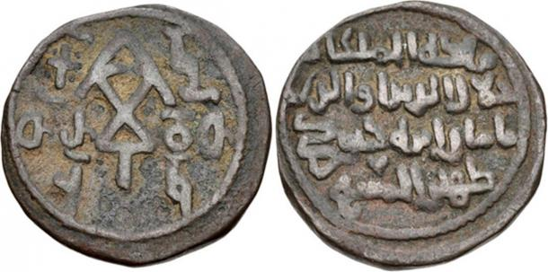 A coin issued in the name of Tamar and David in 1200.