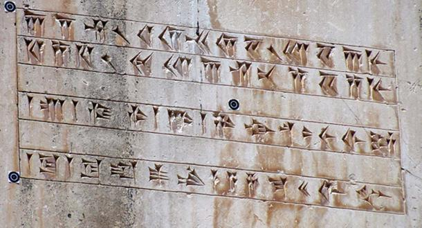 'I am Cyrus' inscription in Old Persian, Elamite and ‌Akkadian languages. It is carved on a column in Pasargadae.