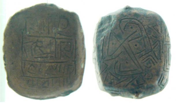 A copy of the two faces of the Gradeshnitsa tablet, (circa 5000 BC) exhibited in the Vratsa History Museum