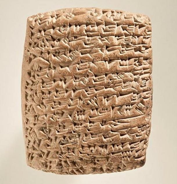 Example of a cuneiform tablet c 1875 BC to 1840 BC