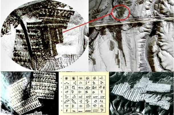 According to the Chilean researcher and photographer, the giant texts are similar to cuneiform.