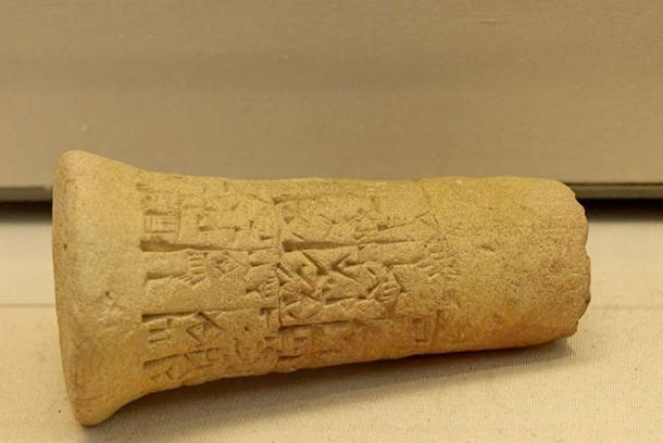 One of the oldest diplomatic documents known, on a clay nail, by King Entemena, c 2400 BC.