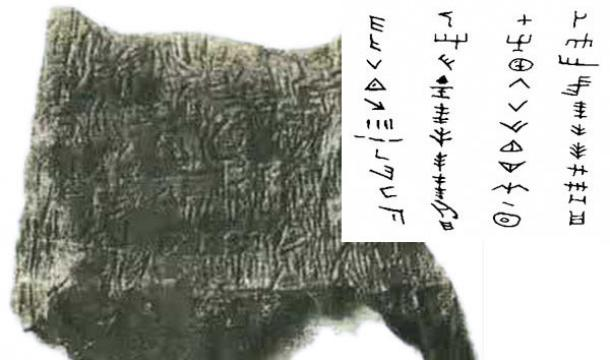 The unknown etchings of the Dispilio Tablet