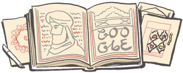 An early concept design for the Ibn Sina Google Doodle. (Google Doodle)