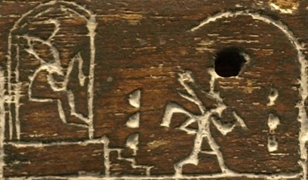 Detail from an ebony label of the First Dynasty Pharaoh Den, depicting him running around the ritual boundary markers as part of the Heb Sed festival.