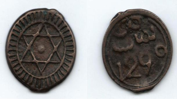 The Significance Of The Sacred Seal Of Solomon And Its