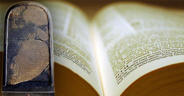 Bible paper. Insert: Mesha stele.