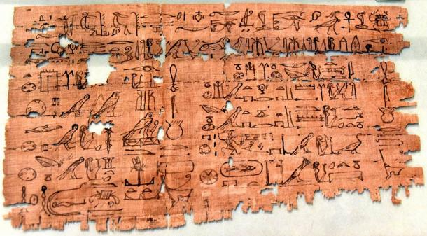 Part of the Egyptian Book of Breathing, a hieratic papyrus probably from Thebes, Egypt written during the Ptolemaic dynasty.
