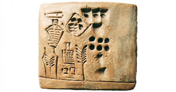 A photo of the Kushim Tablet.