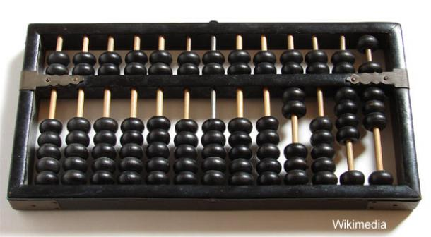 the history and evolution of the abacus How has learning evolved over the course of human history and what might the   the earliest surviving abacus, the salamis tablet, is from around 300 bc and.
