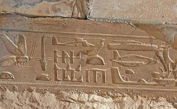 Abydos carvings ancient origins