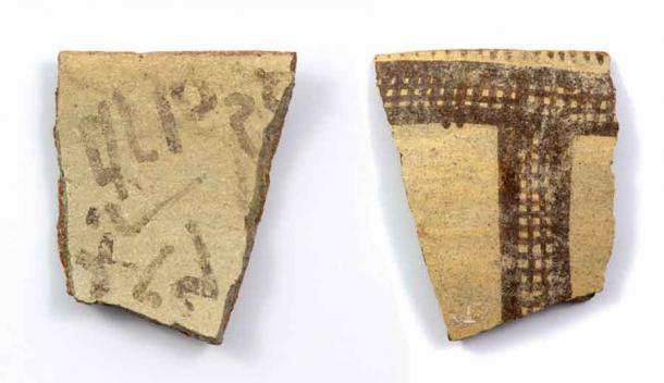 Ancient Alphabetic Script Found in Israel Fills Gap in Historic Record