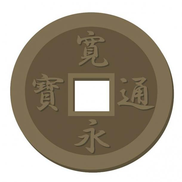 The four Chinese ideograms on the main side of a Kanei Tsuho Japanese copper coin. (chapinasu / Adobe Stock)