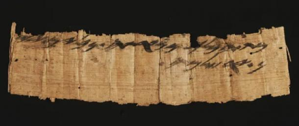 The full papyrus with the earliest non-biblical mention of Jerusalem. (Shai Halevi / Israel Antiquities Authority)