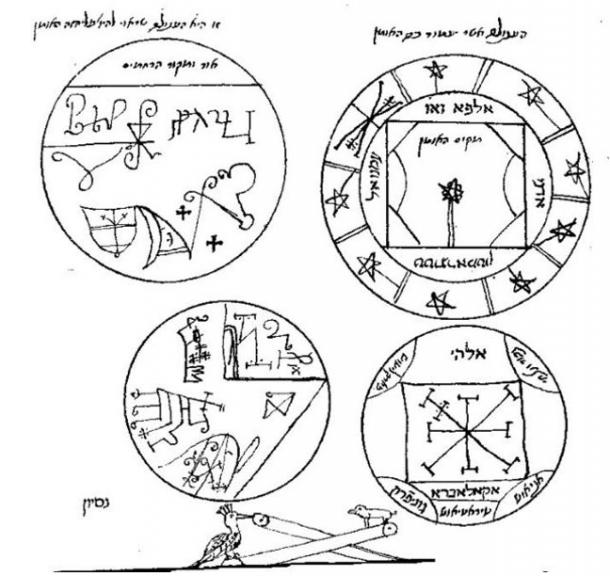 A group of pentacles from the Hebrew manuscript (BL Oriental 14759, fol. 35a). (Public Domain)