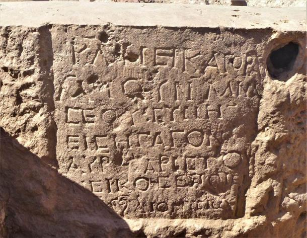The inscription that helped interpret the site (Image: Ephorate of Antiquities of East Attica)