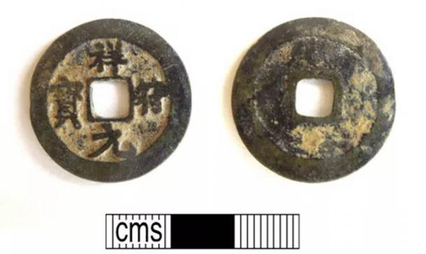 The ultra-rare Chinese coin discovered in Hampshire in England. (Portable Antiquities Scheme /CC BY 2.0)