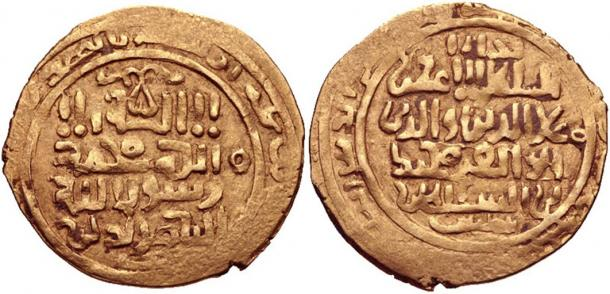 ISLAMIC, Persia (Post-Seljuk). Khwarizm Shahs. Dinar of 'Ala al-Din Muhammad II. (CC BY-SA 2.5)
