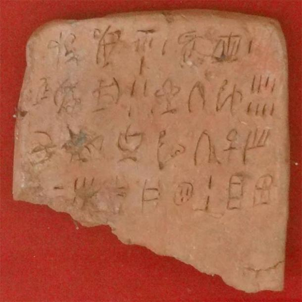 Apart from identifying some signs for numbers, Linear A is still an undeciphered language. (Olaf Tausch/CC BY 3.0)