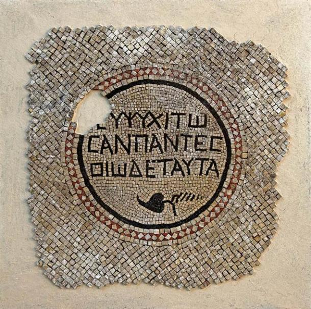 Greek mosaic from the Byzantine cemetery in Jaffa. (Dr. Leah Di Segni)