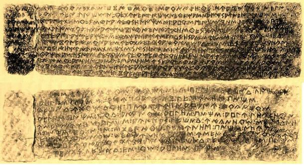 An example of the ancient Celtiberian writing script. (Public domain)