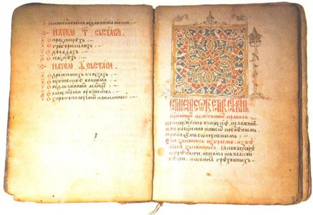 One of Dušan the Mighty's main achievements was the installation of Dušan's Code a monumental law code that compiled several legal systems enacted by the new Emperor. (Public domain)