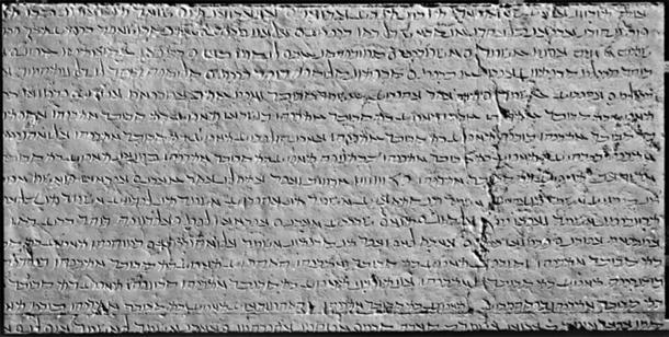 Some sources believe Pahlavi script, shown here, inspired the Armenian alphabet. (PawełMM / Public Domain)