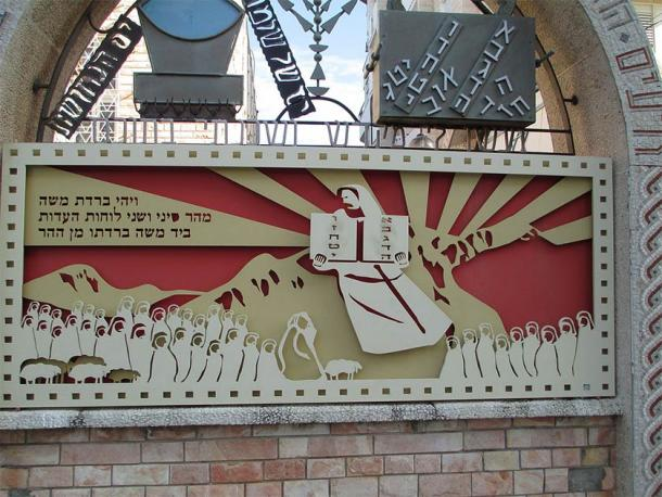 Moses depicted presenting the two stone stelae of the Ten Commandments, with the rays of the Aten behind him and his people before him. From the Or Torah Synagogue in Acre, Israel. Such solar themes are commonly associated with Moses, particularly in connection with his presentation of the law. (Dr. Avishai  Teicher Pikiwiki Israel / CC BY 2.5)