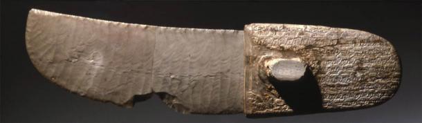 Brooklyn Museum ritual knife. (Brooklyn Museum/CC BY SA 3.0)