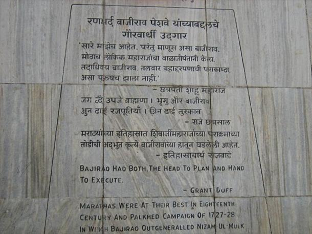 An information plaque just below the statue of Bajirao Peshwa describes him as RannMard or 'Man of the battlefield'.