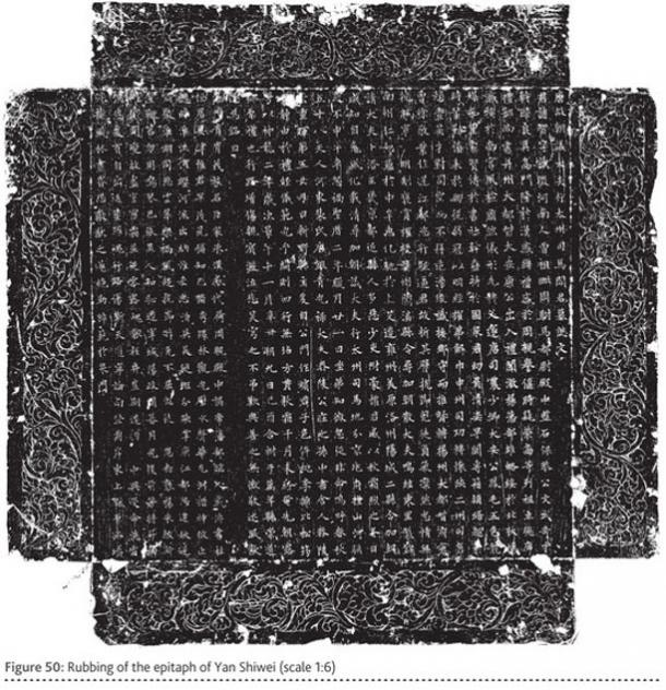 Rubbing of inscribed bluestone epitaphs found within the family tomb of Yan Shiwei.
