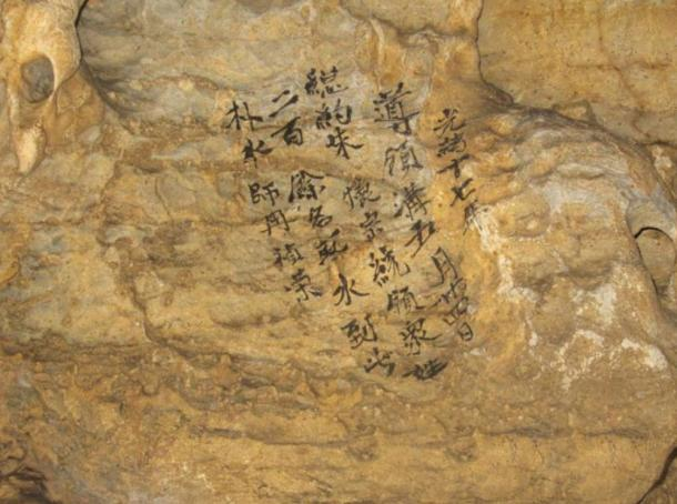 An inscription from 1891 found in Dayu Cave