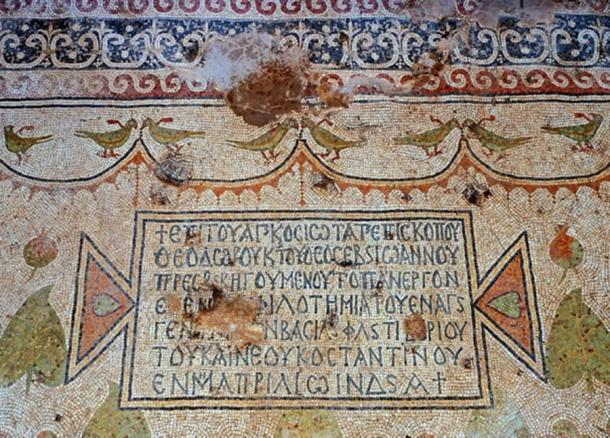 Inscription found in the Beit Shemesh Byzantine church. (Asaf Peretz / Israel Antiquities Authority)