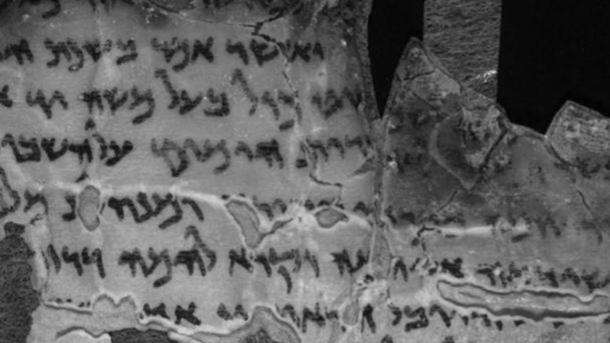 Part of the scroll discussing judgement day after the scan.