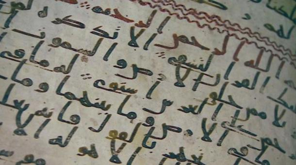 A closeup of one of the Koran folios, written in the early Hijazi Arabic script, found in the University of Birmingham's library.