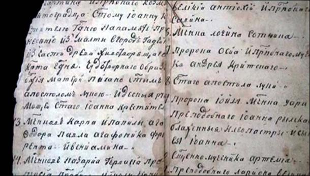 Samples of Monk Feodor (top) and Alexander I's handwriting.