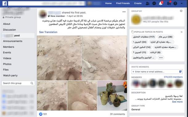 Active looting post from Facebook, showing artifacts in situ. (ATHAR Project)