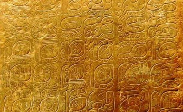 The Mysteries Trapped Within Mayan Hieroglyphs