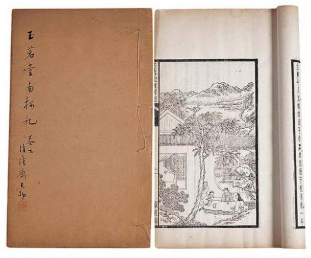 A page from a printed copy of Tang Xianzu's 'Record of Southern Bough' (also known as 'A Dream Under the Southern Bough').