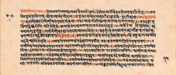 Page of text from a Purana, ancient text that mentions Gautamiputra Satakarni. (Ms Sarah Welch / CC BY-SA 4.0)